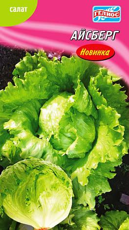 Семена салата Айсберг 500 шт., фото 2