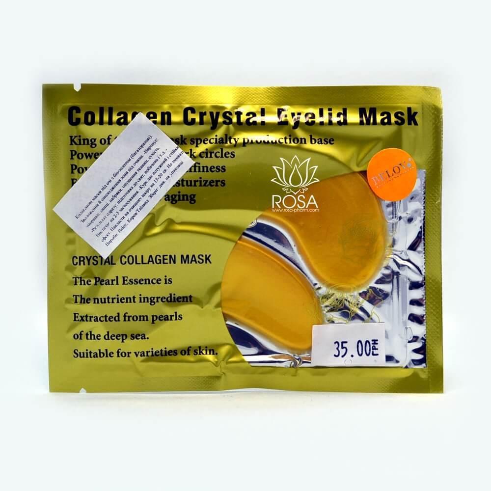 Колагенова маска під очі з біо-золотом (багаторазові патчі) Belov