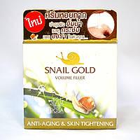 Омолаживающий крем-филлер для лица с улиточной слизью (Snail Gold Volume Filler, BMB), 50 грамм