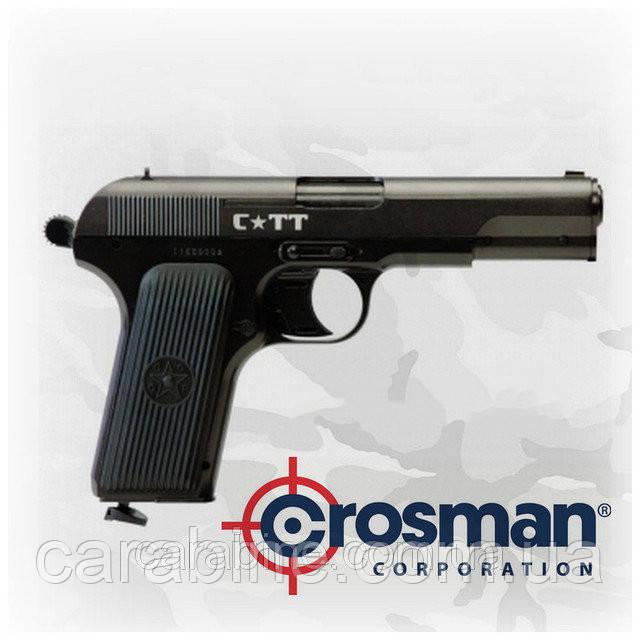 Пневматический пистолет Crosman C-TT Тульский Токарев ТТ газобаллонный CO2