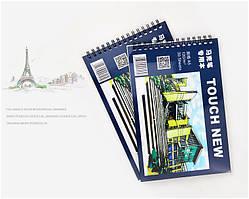 Альбом для маркеров А5 30 листов бумага для скетчинга Touch New   код: 20.01009
