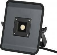 Светильник компактный светодиодный ML SN 4005 20 Вт, фото 1