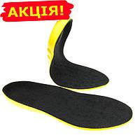 Ортопедические стельки с антишоковой системой для спортивной обуви 35-40р (женские длина 26см)
