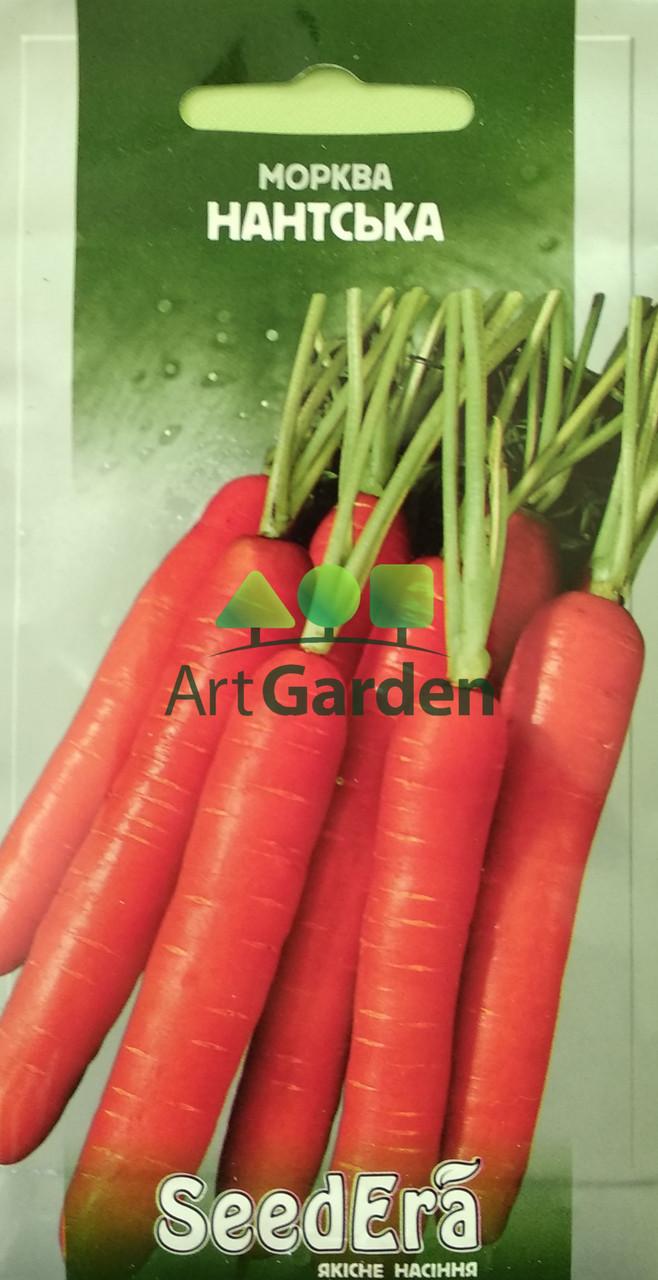 Морковь столовая Нантская 2г