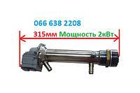 Предпусковой подогреватель двигателя на 2,0 кВт 220в с помпой 40 Вт