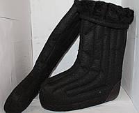 Валенки утепленные черным мехом шитые (с 36 по 46)