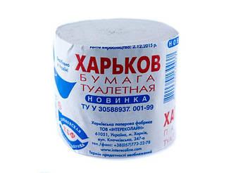 Туалетная бумага Харьков