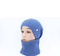 """Комплект шапка и шарф вязаные """"Дюшес """" джинсово-серебряный 904003"""