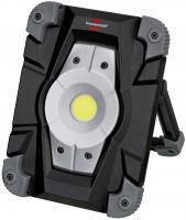 Светодиодная лампа аккумуляторная 20 Вт IP54, фото 1