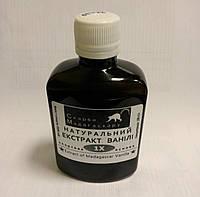 Конц.натуральный экстракт ванили на спиртовой основе 20%,концентрация 300 г/л,100г (код 03549)