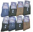 Махровые детские носки 30-35 Корона, фото 2