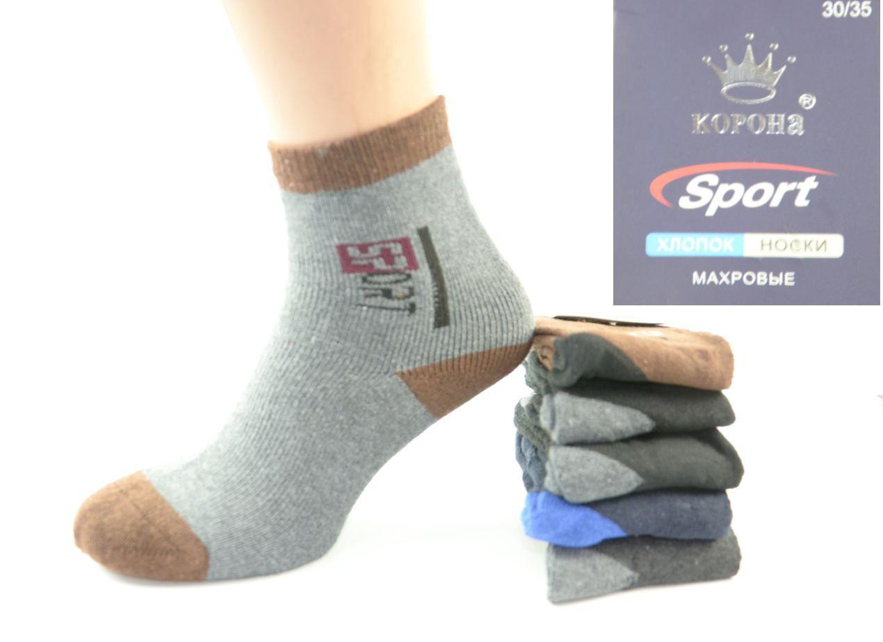 Махровые детские носки 30-35 36-41, Корона