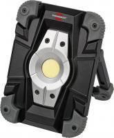 Светодиодная лампа аккумуляторная 10 Вт IP54, фото 1