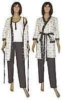 NEW! Теплый женский домашний комплект с брюками и халатом - серия Mindal Soft Venzel Beige ТМ УКРТРИКОТАЖ!