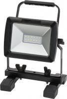Прожектор переносной светодиодный аккумуляторный SMD-LED- ML DA 1206 IP54 10W, фото 1
