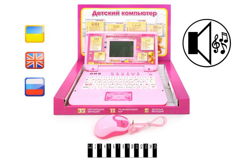 Ноутбук, компьютер, 35 функций, на 3 языках, 11 игр