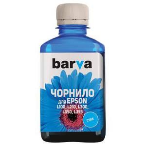 Чернила Epson L455 совместимые синие (Cyan) (180мл) Barva