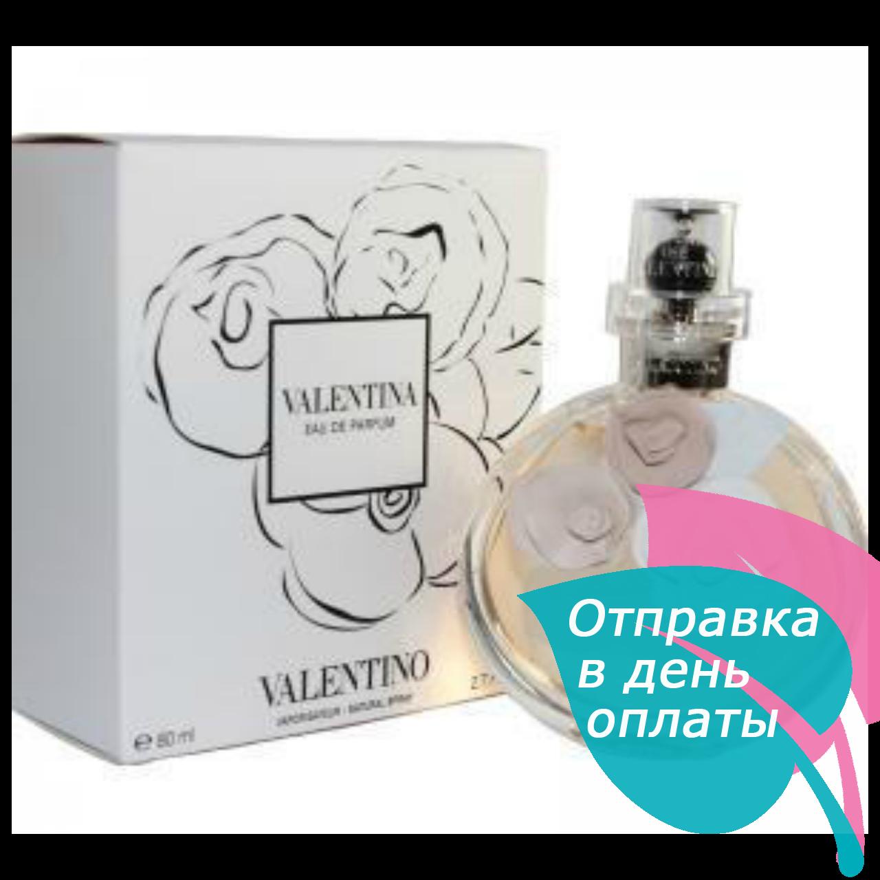 Valentino Valentina 80мл TESTER женский