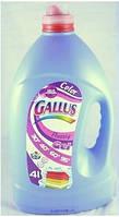 Гель для стирки (жидкий порошок) Gallus color 4 л для цветного белья (53 стирки) Германия