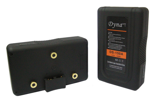 Аккумуляторная батарея Dynacore GOLD MOUNT BATTERY 150Wh (DS-150A)