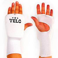 Накладки удлиненные (перчатки) для карате VELO белые 019ULIZ-XL