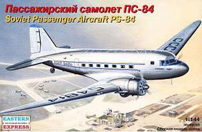 ПС-84. Сборная модель пассажирского самолета в масштабе 1/144. EASTERN EXPRESS 14431