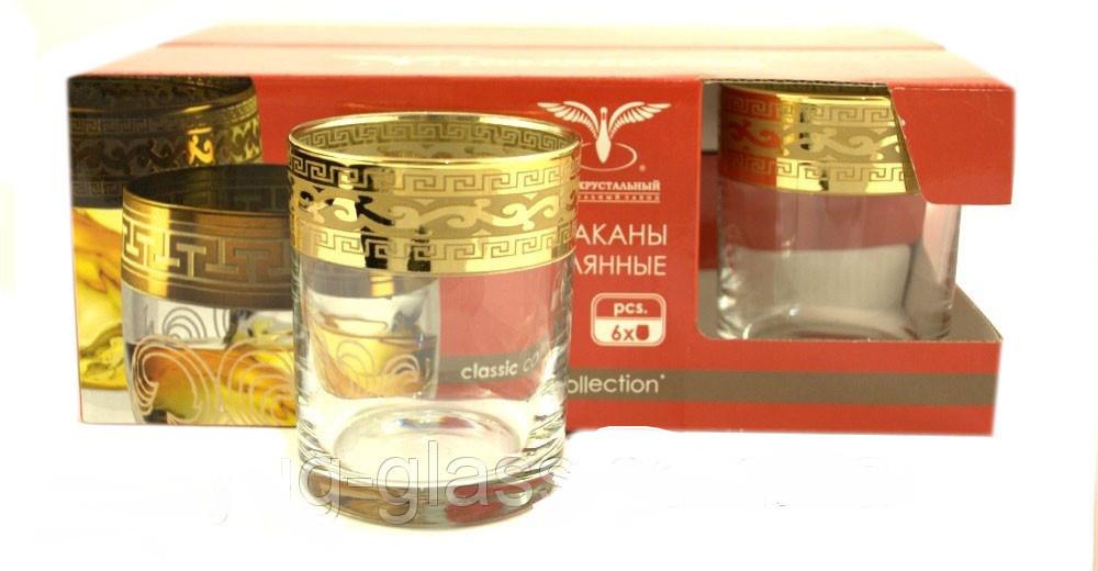 """Набор стаканов для виски 255 мл рис""""Новый Версаче"""" EAV08-405"""