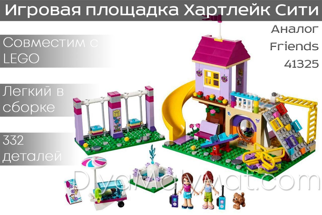 """Конструктор Bela 10774 """"Игровая площадка Хартлейк Сити"""" (аналог LEGO Friends 41325), 332 дет"""