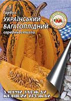 Тыква Украинская Многоплодная 15 г.