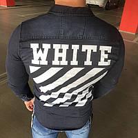 Мужская рубашка джинсовая Off White Vintage синяя ( Реплика ААА класса)