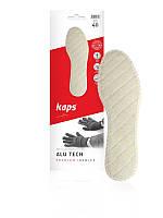 Стельки зимние шерсть 100% Kaps Alu-Tech