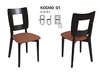 Деревянный стул C-615.1 Космо 01 дизайнерская мебель, цвет бук натуральный, Заказ от 2 штук