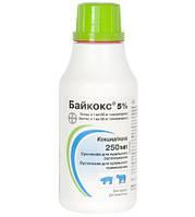 Байкокс 5% 250мл для поросят та телят BAYER