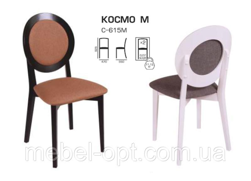 Деревянный стул C-615М Космо М дизайнерская мебель, цвет орех лесной, Заказ от 2 штук
