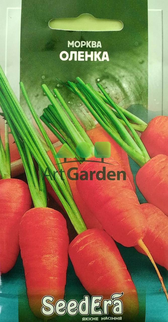 Морковь столовая Алёнка 2г