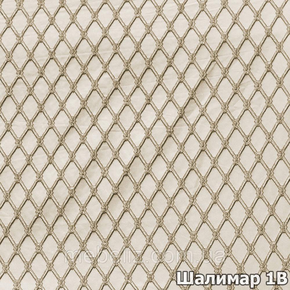Ткань мебельная обивочная Шалимар 1В