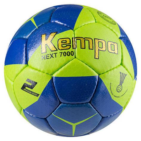 Мяч гандбольный Kempa Next 7000, размер 2 (NT7000-2), фото 2