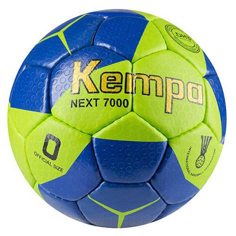 Мяч гандбольный Kempa Next 7000, размер 0 (NT7000-0), фото 2