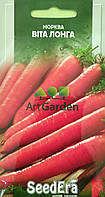 Морковь Вита Лонга 2г