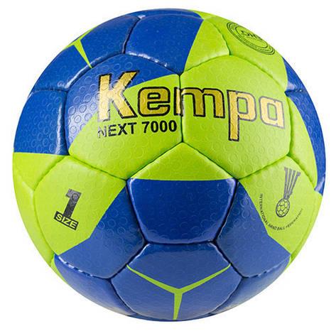 Мяч гандбольный Kempa Next 7000, размер 1 (NT7000-1), фото 2