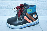 Демисезонные ботинки на мальчика тм Ytop, фото 1