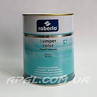 Roberlo Bumper color BC-10 Бамперная краска (1л), черная
