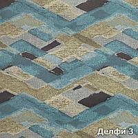 Ткань мебельная обивочная Делфи 3