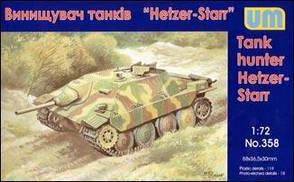 Hetzer-Starr tank hunter. Сборная модель в масштабе 1/72. UM 358