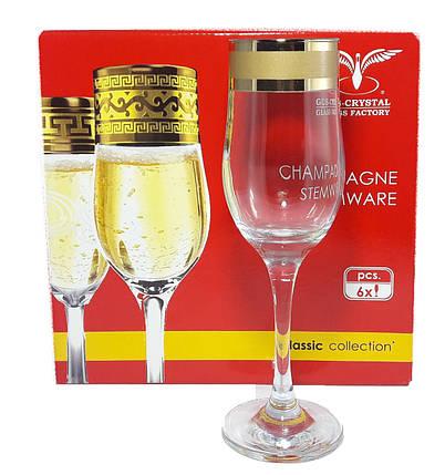 "Набор бокалов для шампанского. 200мл ""Ампир"" EAV79-160, фото 2"