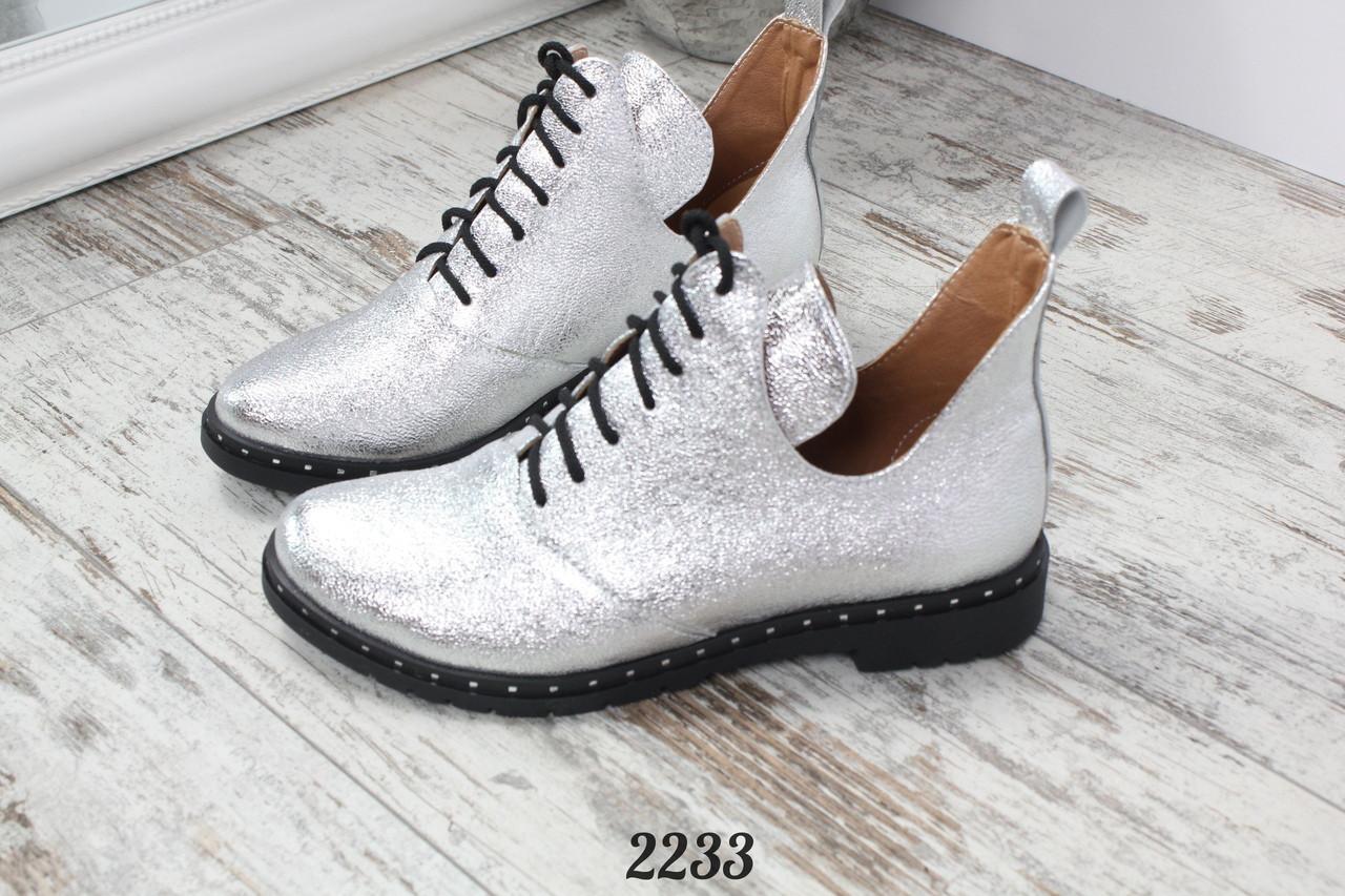 Кожаные осенние ботинки Balmani на низком ходу с вырезом серебро. Аналог