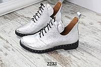 Кожаные осенние ботинки Balmani на низком ходу с вырезом серебро. Аналог, фото 1