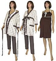 NEW! Утепленные комплекты одежды в роддом 4 предмета MindViol Soft Venzel Beige ТМ УКРТРИКОТАЖ!