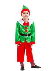 Карнавальный костюм ГНОМ, ГНОМИК на 4,5,6,7,8,9 лет, детский новогодний костюм ЭЛЬФ