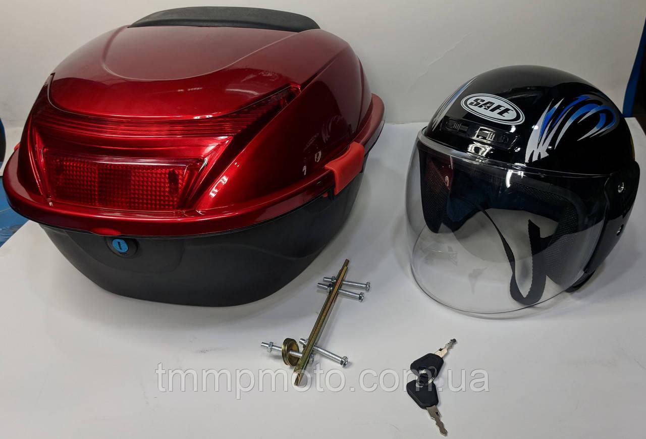 Кофр красный капроновый со шлемом 30л